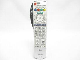 【定形外郵便対応可能】 HITACHI 日立部品コード:20L-550LT-030 カラーテレビ用 リモコン送信機 (CL-RM8P)【宅コ】