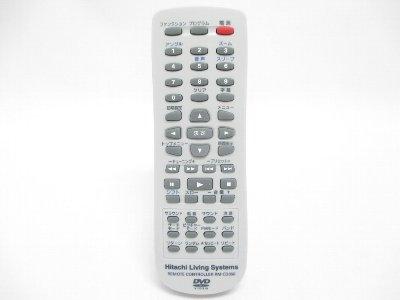 【小型宅配便(定型外郵便)対応可能】HITACHI(日立)DVDコンポ用 リモコン(RM−CD350)部品コード:CDX-350DV-016 純正部品 消耗品