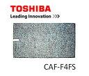 Caf-f4fs