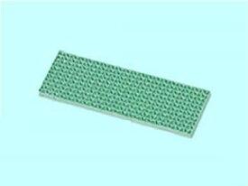 【あす楽★7】TOSHIBA(東芝) エアコン用フィルタ rb-a611d 抗菌光再生脱臭フィルタ