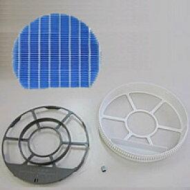 SHARP(シャープ) 加湿空気清浄機用 加湿フィルター枠セット<マグネット1個付き>部品コード:KASHITSUFILTERWAKU-4 純正部品 消耗品