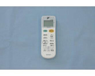 供DAIKIN(大金)空調使用的無線遥控ARC443A11零件編號:1677179純正零部件消耗品