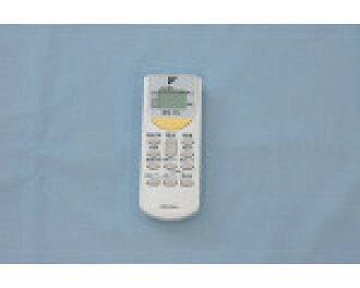 供DAIKIN(大金)空調使用的無線遥控ARC446A4零件編號:1834314⇒代替1673627
