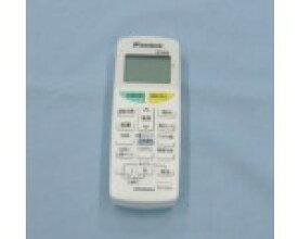 【定形外郵便対応可能】 DAIKIN ダイキンエアコン用 ワイヤレスリモコン ARC468A3部品コード:2086877【宅コ】