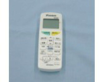 供DAIKIN(大金)空调使用的无线遥控ARC468A3零件编号:2086877纯正零部件消耗品