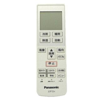 Panasonic纯正零件编号:供CWA75C3640X◆松下空调使用的遥控◆◆■新货纯正遥控