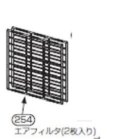 TOSHIBA(東芝) エアコン用エアフィルター 430806882枚入り