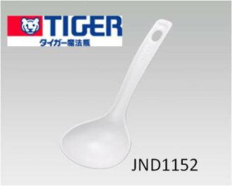 老虎老虎水稻信使 IH 电饭锅信使商业电子充电器部分新鲜烹制的零件钢包 CFD-JKA-G / V JKC-G/R 和 JKG-A / B / E / G JKS-G/H