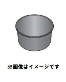 MITSUBISHI 三菱 ミツビシ部品コード:M15W21340 ◆ジャー炊飯器 炊飯器 内釜 内がま 内なべ 5.5合炊き用