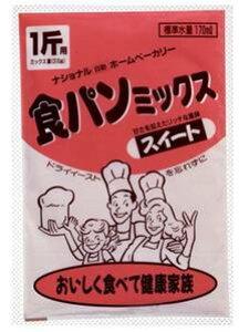 ◆◆パナソニック◆◆ Panasonic食パンミック...