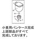 Img60881976