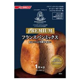 Panasonic部品コード:SD-PMF10 パナソニック ホームベーカリー プレミアムフランスパンミックス(1斤分×3袋入)