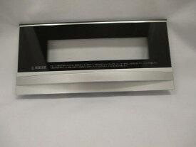 【あす楽対応 20】 HITACHI 日立IHクッキングヒーター用 ドア(オーブン)部品コード:HT-E9TS-009