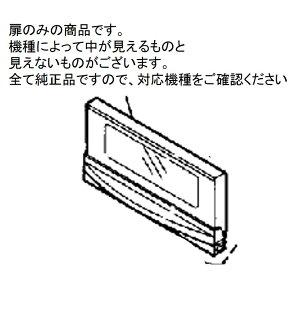 只供Nationa(松下)Panasonic(松下)电磁炉工具电磁炉烤炉(低明星)使用的门门AZE70-833银子
