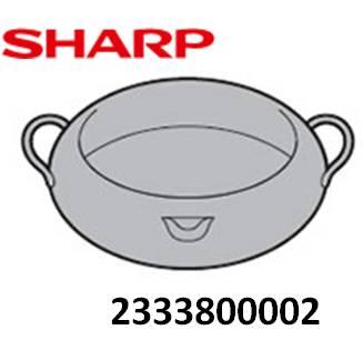 ◆SHARP 純正◆ IHクッキングヒーター用 天ぷらなべ ◆◆シャープ◆◆ 2333800002 ■新品 対応:KH-BA60 KH-BA75 KH-BC60 KH-BC75