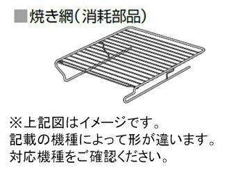 東芝東芝 ◆ 唯一真正 IH 烹飪電器內置 IH 烹調加熱器燒烤焙燒爐) 燒烤 ◆ ◆ ◆ 東芝 303HJ011 ◆ ◆ ■ 新品牌