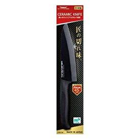 東レ TORAY セラミックナイフ 「匠の切れ味。」 ブラック東レのジルコニアセラミック使用 切れ味長持ち! いつでも清潔部品コード:CT-4516-BK 日本製