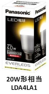 ◆ ◆ LED 灯泡 ◆ ◆ 灯泡松下 LDA4LA1 20W 等效 ♦ 松下 ♦ E26 喉舌 4 W 灯泡颜色