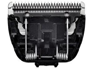 【定形外郵便対応可能】 Panasonic パナソニックヘアーカッター替刃部品コード:ER9521 交換部品