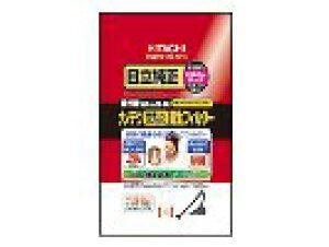 HITACHI(日立)掃除機用 紙パック フイルタセツト(GP−130FS)部品コード:GP-2000FS-001