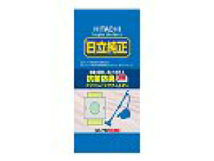 HITACHI 日立 掃除機用 紙パック パックフィルタGP-75F部品コード:GP-75F-002