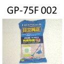 Gp 75f002