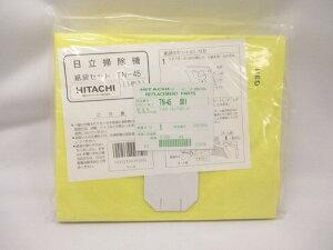 【定形外郵便対応可能】 HITACHI 日立掃除機用 フィルター(カミフクロセット)部品コード:TN-45-001