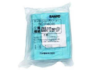 【メール便対応可能】 SANYO サンヨー 部品コード:6160482175 ジューサー ミキサーボトルパッキン【宅コ】
