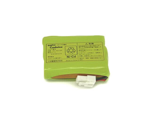 SANYO 純正部品コード:6161581273 ◆サンヨー 掃除機用 交換用ニカド電池◆◆ ■新品 純正部品
