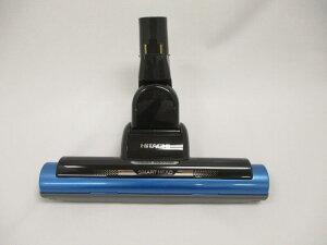 HITACHI 日立 掃除機用 吸口D-AP41クミ (A)部品コード:CV-S100J-006