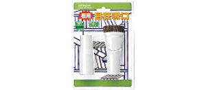HITACHI 日立 掃除機用 棚用自在吸口部品コード:D-TJ2