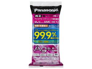 【あす楽★5/7】 Panasonic パナソニック掃除機用 「逃がさんパック」 3枚入(M型Vタイプ)部品コード:AMC-HC12