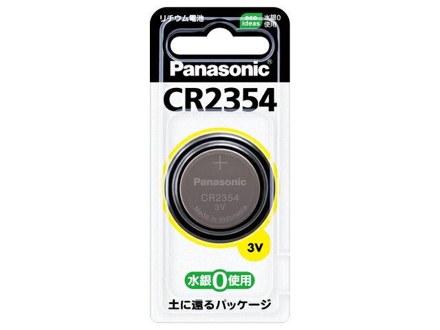 Panasonic 純正部品コード:CR2354P ◆パナソニック コイン形リチウム電池 ◆◆ ■新品 純正部品