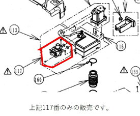 TOSHIBA(東芝) 洗濯機 洗濯機給水弁 42042589→42042760 メーカー取り寄せ