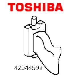 【あす楽★G2】【メール便対応可能】TOSHIBA(東芝) 全自動洗濯機用糸くずフィルター ゴミ取りネット42044592 ライトグリーン【宅コ】