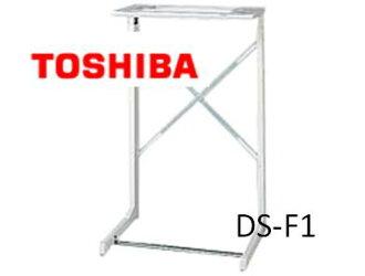 ◆ 东芝真正 ◆ ◆ ◆ 东芝 (东芝) 洗衣机衣服干燥机干燥机站 DS F1 ◆ ◆ DS F1 ♦