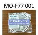 Mo-f77001