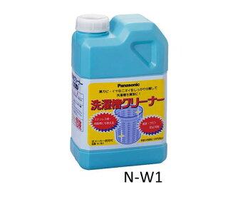 For Panasonic Panasonic washing machine parts full-automatic washing machine drum washing machine washing tank cleaner N-W1