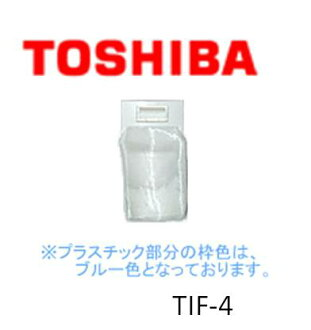 东芝真正 ◆ 全自动洗衣机林特筛选垃圾地漏 ◆ ◆ 东芝公司 (东芝)、 蓝色 (旧) 42044578 TIF-4 (42044582)