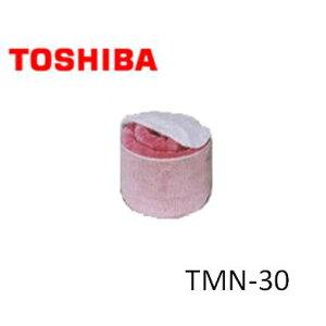 TOSHIBA 東芝 洗濯機 衣類乾燥機 洗濯機用毛布洗いネット TMN-30TMN-30