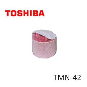TOSHIBA 東芝 洗濯機 衣類乾燥機 洗濯機用毛布洗いネット TMN-42TMN-42