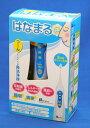 つーんとしにくい鼻洗浄器 NK7010 はなまる 日光精器 花粉症 アレルギー性鼻炎 風邪予防