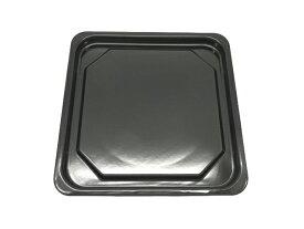SANYO(サンヨー) 部品コード:6172669113 オーブンレンジ トースター オーブン用角皿新品 純正部品