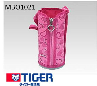 ★ TIGER Tiger thermos stainless steel bottle Sahara SAHARA canteen water bottle parts TIGER parts number :MBO1021 porch 0.8 L for porch height (approx.): 20 cm with belt