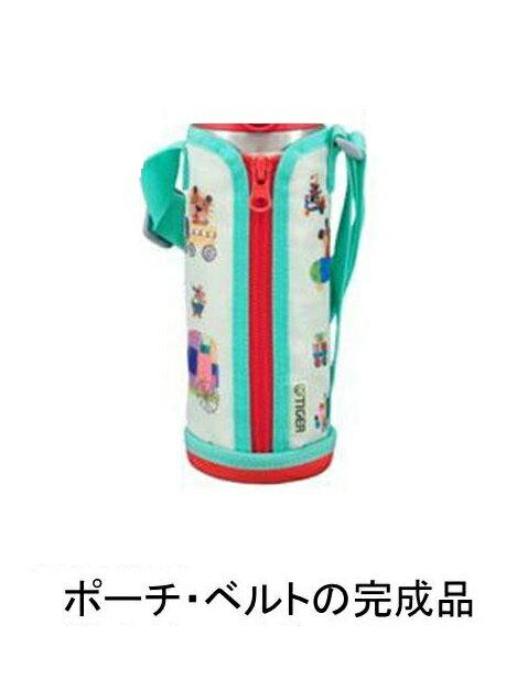 【小型宅配便(定型外郵便)対応可能】TIGER タイガー 魔法瓶 ステンレスボトル サハラ SAHARA 水筒 水筒部品 TIGER 部品番号:MBP1026 ポーチ 0.5L用 ポーチの高さ(約):18cm ベルトつき MBP-A C柄 コロボックル
