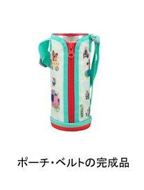 【定形外郵便対応可能】TIGER タイガーポーチのみステンレスボトル サハラ 水筒部品 部品コード:MBP1026 ポーチ 0.5L用 ポーチの高さ(約):18cm ベルトつき MBP-A C柄 コロボックル