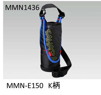 老虎老虎熱水瓶不銹鋼瓶撒哈拉撒哈拉食堂水帶配件老虎部件號︰ MMN1436 袋產品 products-:MMN-E 150 K 袋只有 1.5 l。