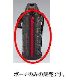 【定形外郵便対応可能】タイガー(TIGER) ポーチのみステンレスボトル サハラ 水筒部品 部品コード:MBO1091 ポーチ 0.8L用 ベルトつき 適応機種:MBO-B080 K柄