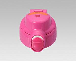 【小型宅配便(定型外郵便)対応可能】TIGER タイガー 魔法瓶 ステンレスボトル サハラ SAHARA 水筒 水筒部品 TIGER 部品番号:MBP1094 キャップユニット ふたパッキン くちパッキンつき