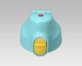 【定形外郵便対応可能】TIGER タイガー魔法瓶 ステンレスボトル サハラ 水筒部品 部品コード:MMN1605 キャップユニット コロボックル MBR-A06GY MBR-B06GYP用
